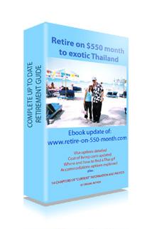 EBOOK-COVER-200X321